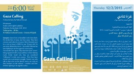 Gaza Calling website