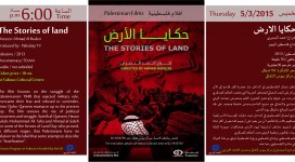 The stories of land