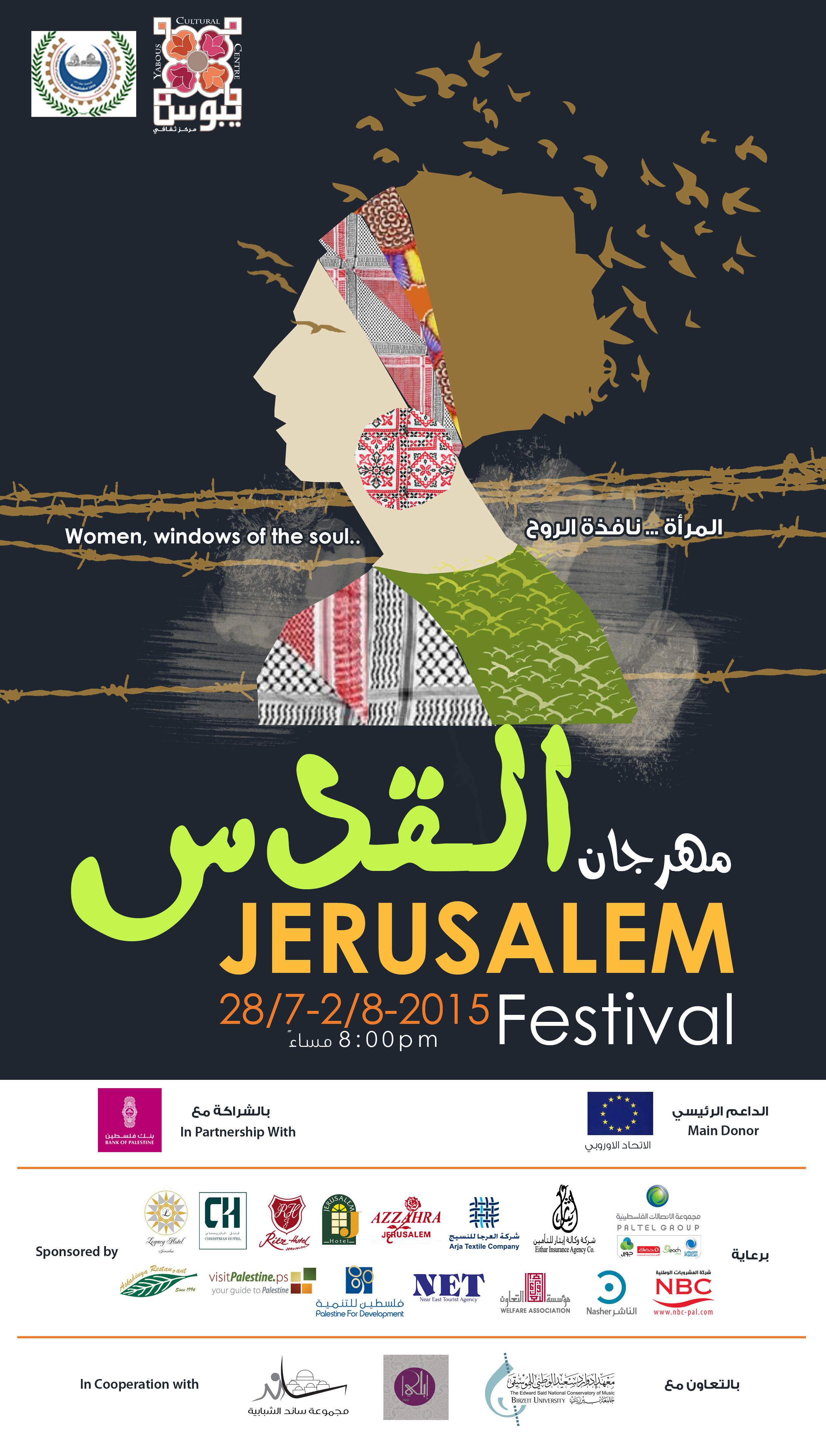 Jerusalem Festival Poster