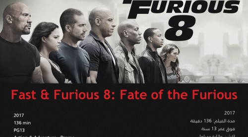 Fast&Furious8